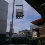 Installation of 6 ton chiller units